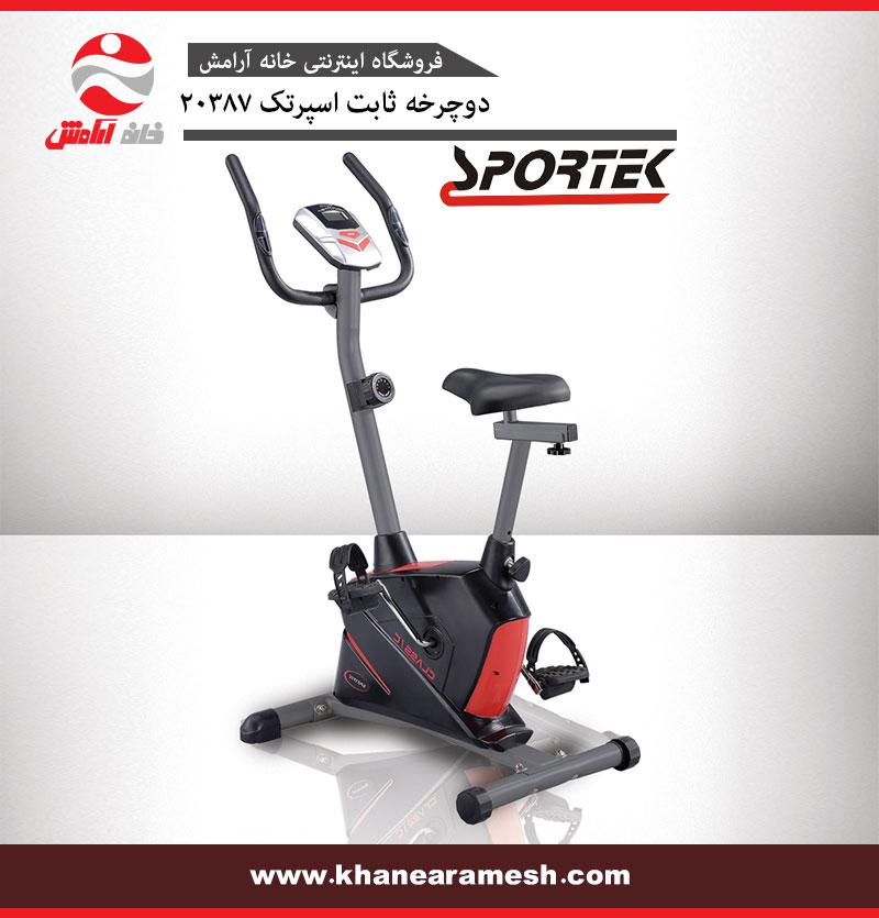 دوچرخه ثابت خانگی اسپرتک Sportec 20387