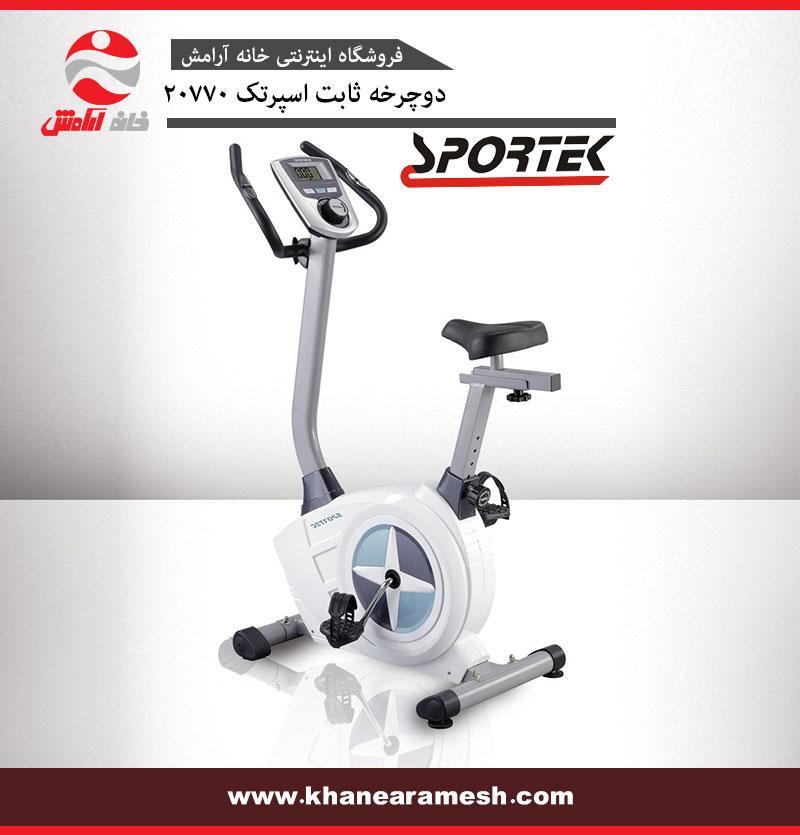 دوچرخه ثابت خانگی اسپرتک Sportec 20770
