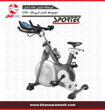 دوچرخه ثابت خانگی اسپرتک Sportec 4750