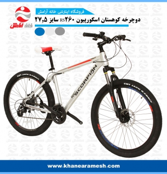 دوچرخه کوهستان اسکورپیون مدل RS260