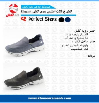 کفش ورزشی پرفکت استپس مردانه مدل الگانت Elegant