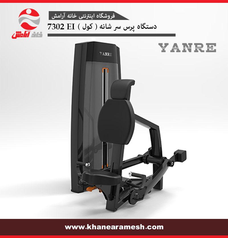 دستگاه پرس سر شانه ( کول ) Yanre مدل 7302