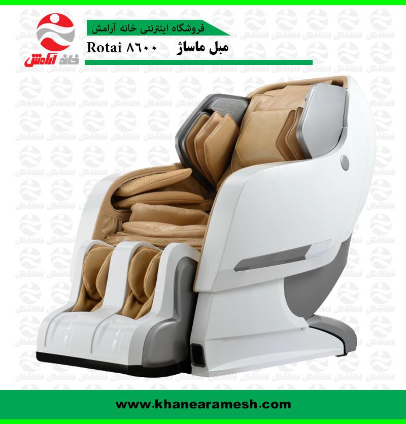 صندلی ماساژ روتای Rotai 8600