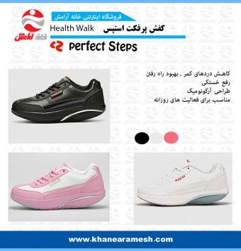 کفش ورزشی مردانه پرفکت استپس مدل هلس واک Healthwalk
