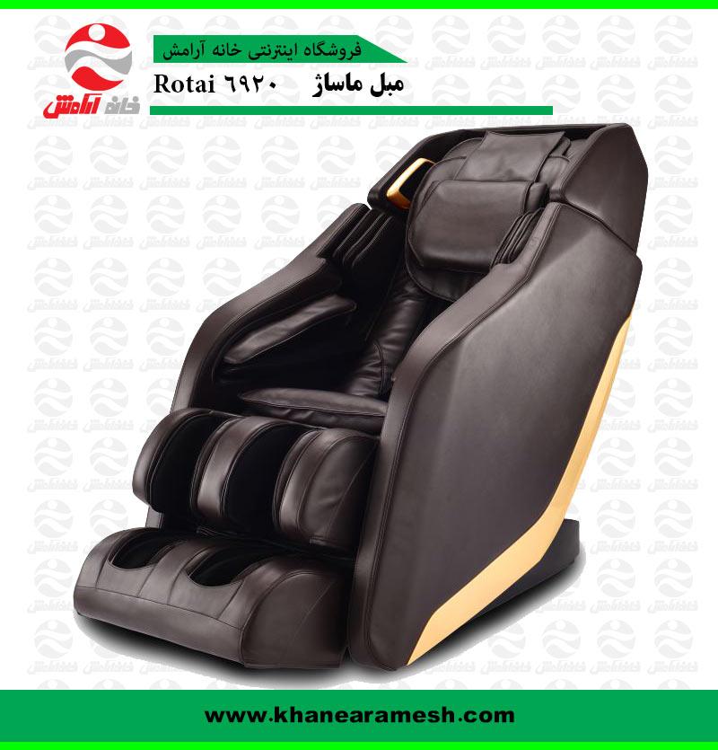 صندلی ماساژ روتای Rotai 6920
