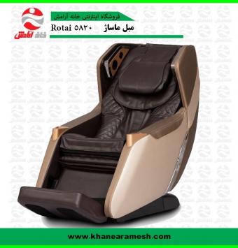 صندلی ماساژ روتای Rotai 5820