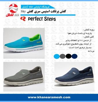 کفش ورزشی مردانه پرفکت استپس مدل اسکای Sky