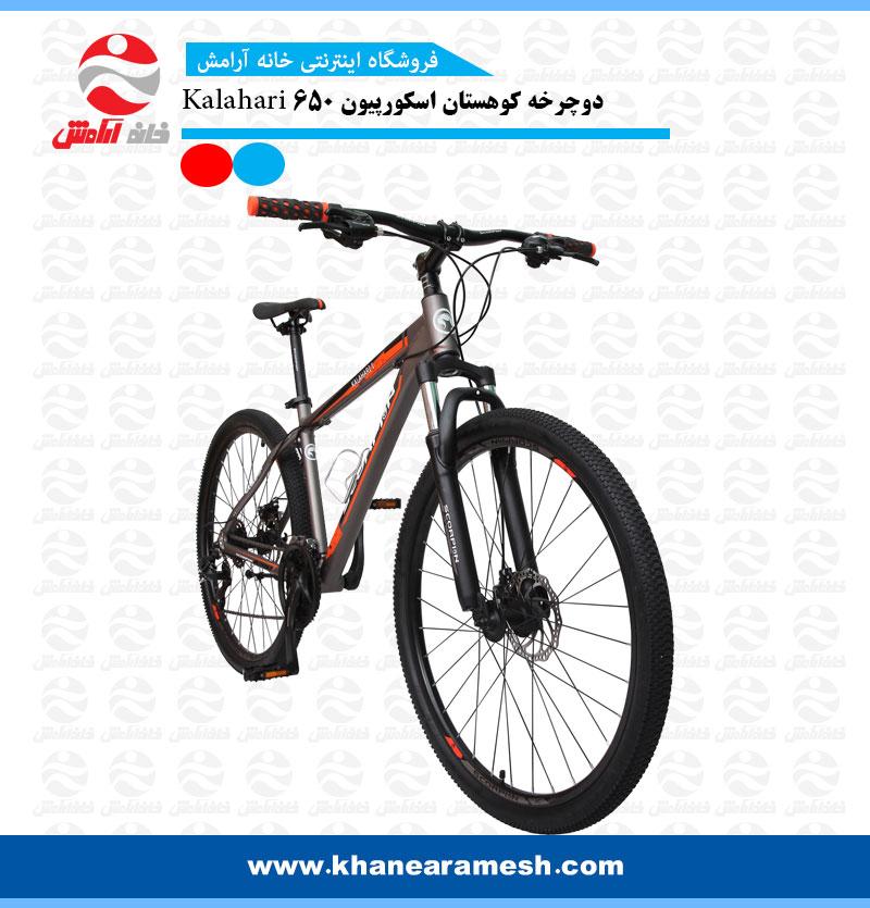 دوچرخه کوهستان شیمانو