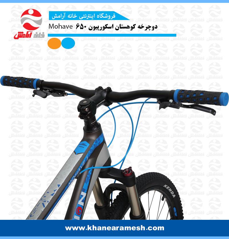 خرید دوچرخه کوهستان