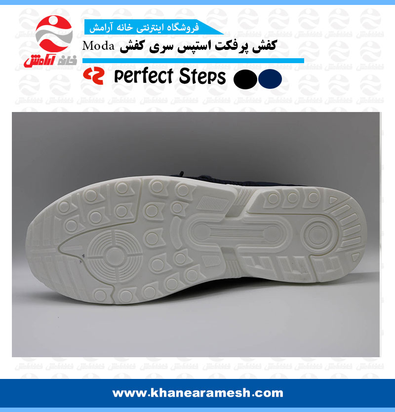perfect steps moda