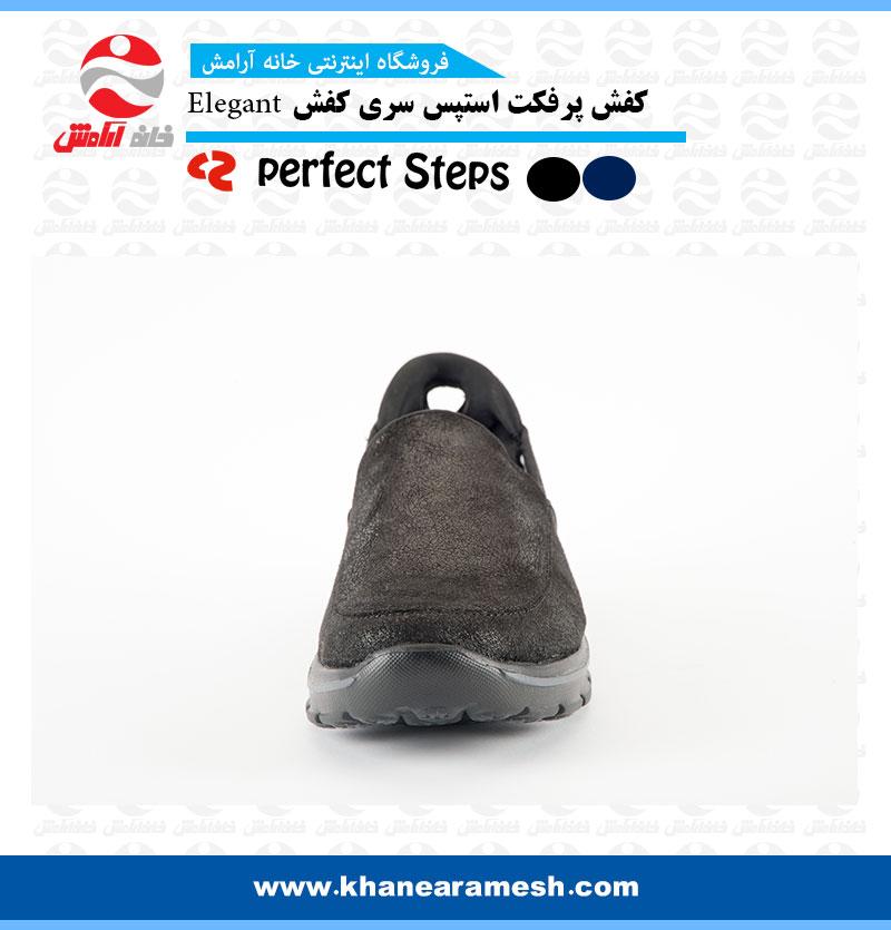 کفش پرفکت استپس مردانه مدل الگانت