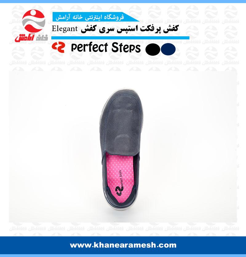 کفش پرفکت استپس زنانه
