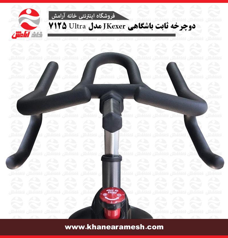 دوچرخه ثابت باشگاهی
