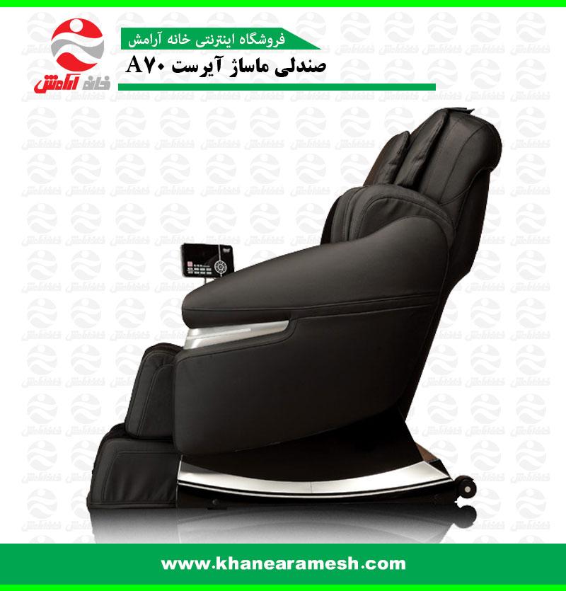 قیمت صندلی ماساژور