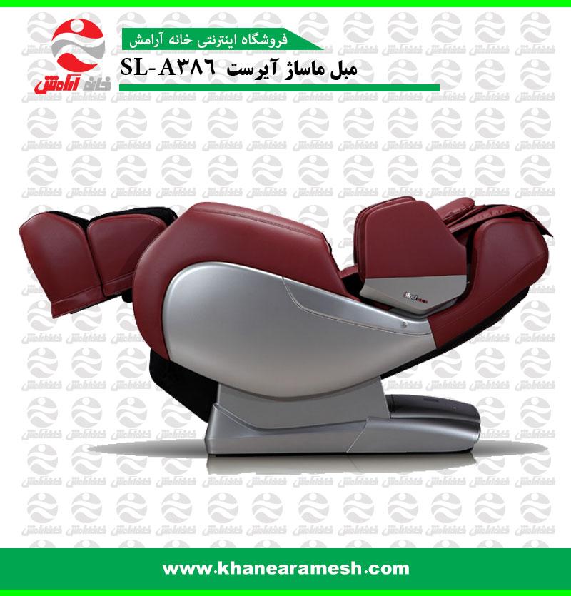 صندلی ماساژ آیرست A386