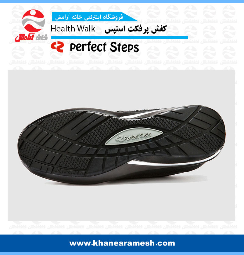 کفش پرفکت استپس مردانه سری هلس واک