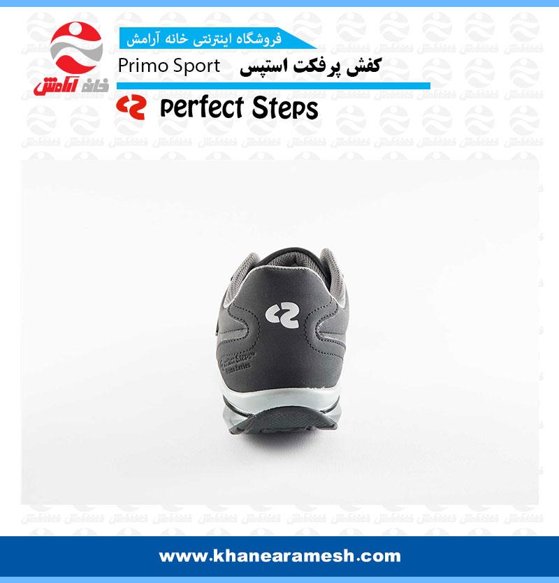 کفش پرفکت استپس مدل پریمو اسپرت