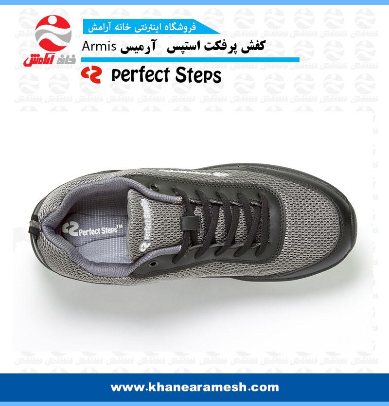 کفش آرمیس مردانه